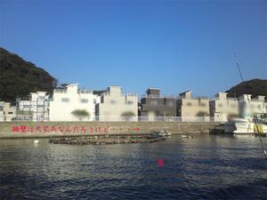 横須賀市の海前土地の新築一戸建ては果たして売れるのか?