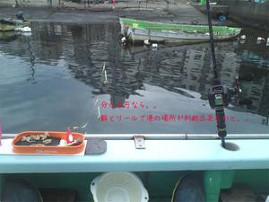 yokosukashi-shinchiku-ikkodate-bunjyou2.jpg