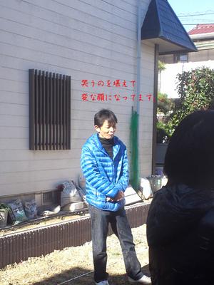 yokosukashi-hairand-k-jichinsa2.jpg