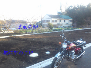 hazimete-tochikounyuu-hujisawa3.jpg