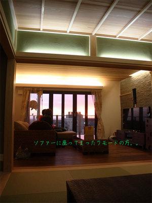 miurashi-misakimachi-t-kengakukai6.jpg