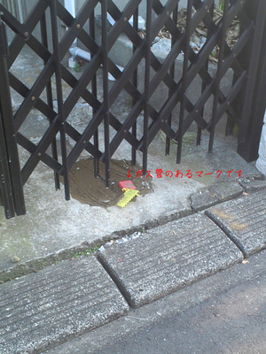 yokohamashi-kanazawaku0yanagimachi-huruie-kaitai3.jpg