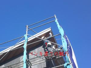 逗子市逗子|施主施行の珪藻土でローコストな自然素材の家を建てる方法