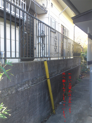 葉山町堀内|建替えの敷地確認