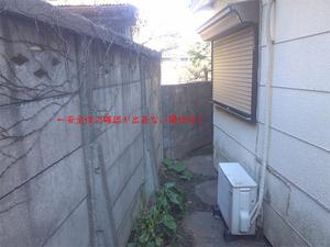 hayamamachi-horiuchi-shikichichousa-m-shokai3.jpg