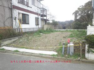 葉山町長柄敷地レベル測定に行ってきました!