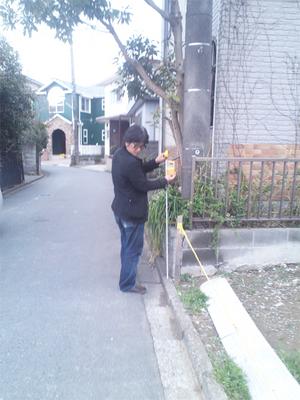 hayamamachi-nagae-shikichi-chousa2.jpg
