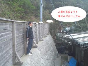 hayamamachi-nagae-shikichi-chousa2.jpg-hayamamachi-nagae-shikichi-chousa-ato.jpg