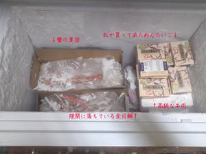 koubou-reitouko3.jpg