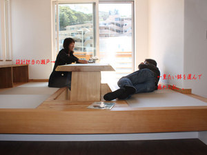 yokosukashi-nagasawa-k-hikiwatashi3.jpg