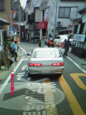 hayama-douro-jyokou-chuui2.jpg
