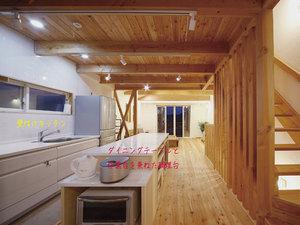 葉山町一色に建てる新築の注文住宅|キッチンは対面式か壁付けか?