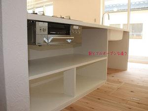 横須賀市ハイランド|造作キッチンの使い勝手はいかなるものか?