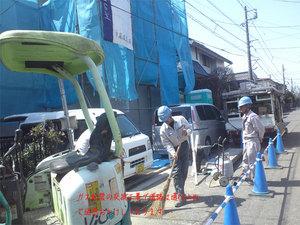 横須賀市ハイランド|ドイツ天然素材の珪藻土を外壁に塗る!
