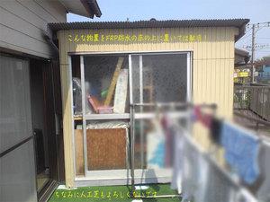 yokosukashi-hutaba-amamori-kaishuu3.jpg