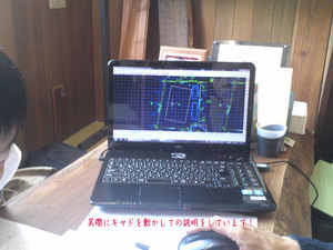yokosukashi-ootsu-y-planning2.jpg