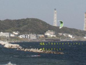 yokosukashi-tsukui-a-jyoutou2.jpg
