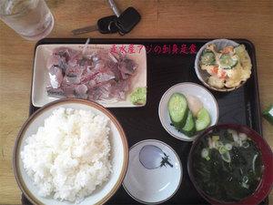 横須賀市走水漁港の味美食堂