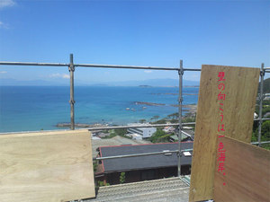 hayama-shimoyamaguchi-umimie-haichi-kakunin2.jpg