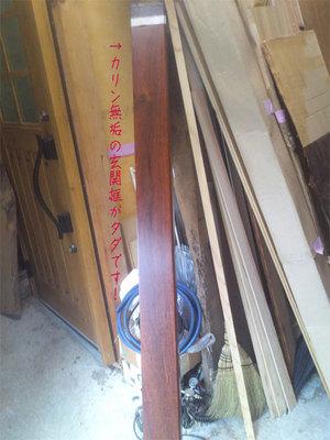 和風な感じの玄関框