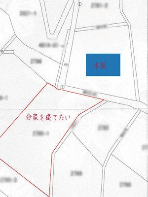 市街化調整区域に家を建てる!|横浜市金沢区編PartⅡ