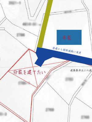 kanazawaku-kamariyahigasi-chouseikuiki-iewotateru3.jpg