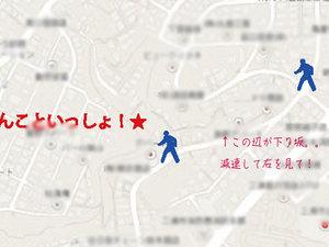 三浦市栄町竣工後見学会前日