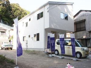三浦市栄町完成見学会終了しました!