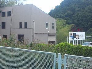 横須賀の秘境と言われた中尾建築工房の場所が少しだけ分かりやすくなりました!