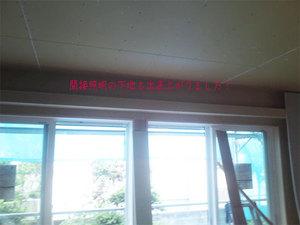 yokohamashi-kanazawaku-genba-mawari3.jpg