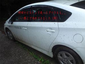 hayama-shimoyamaguchi-genchi-staff-chousa2.jpg