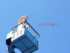hayamamachi-horiuchi-keikan-kakunin-kuruma3.jpg