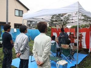 hujisawashi-chougo-jichinsai2.jpg