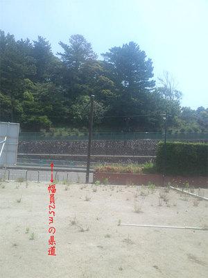 hujisawashi-mirokuji-tochi-k-kounyuumae4.jpg