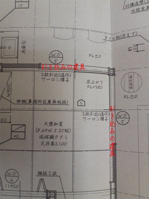 藤沢市長後大壁和室のL型コーナー建具の収まり検討