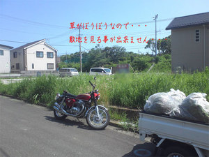 三浦市に家を建てる!初声町の土地探し編