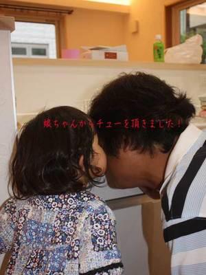 yokohamashi-kanazawaku-yanagimachi-h-m-ohikiwatashi4.jpg