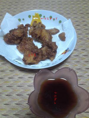 gourmet-kanagawa-shounan2.jpg