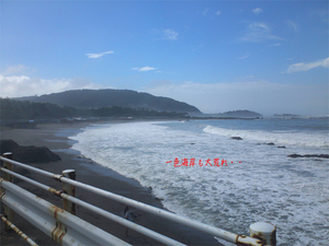 湘南・三浦半島の台風一過|こんな所が実は怖いんです