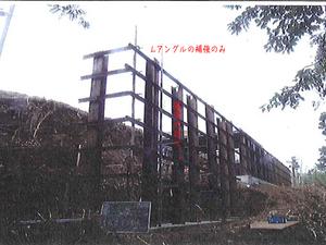 shounan-miura-taihuu-ikka4.jpg
