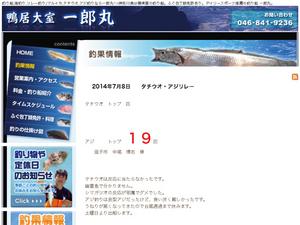 tokyowan-tsurihune-ichiroumaru7.jpg