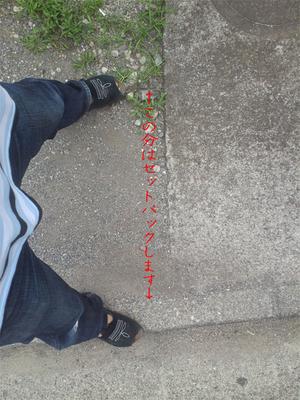 yokohamashi-seyaku-tochisagashi-y2.jpg