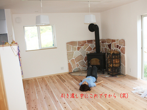 yokosukashi-tsukui-a-ohikiwatashi4.jpg