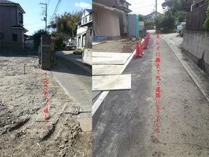 横須賀市津久井『四季と共に家族が歩む|暮らしを楽しむ家』の進行状況を見に来ました!
