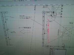 kansetsu-shoumei-techniqu4.jpg