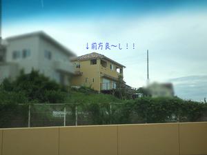 三浦市に建てた中尾建築工房の仕事ぶりを見て頂くオーナー宅案内に行ってきました!