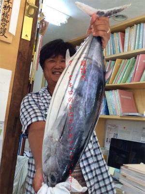 hayamamachi-horiuchi-m-chakkoumae-plan2.jpg
