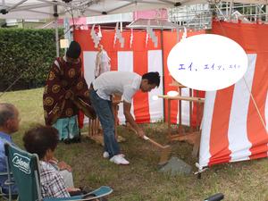 miurashi-hasseimachi-a-jichinsai2.jpg