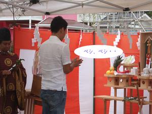 miurashi-hasseimachi-a-jichinsai3.jpg