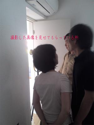 miurashi-minamishitaura-o-shuzai2.jpg